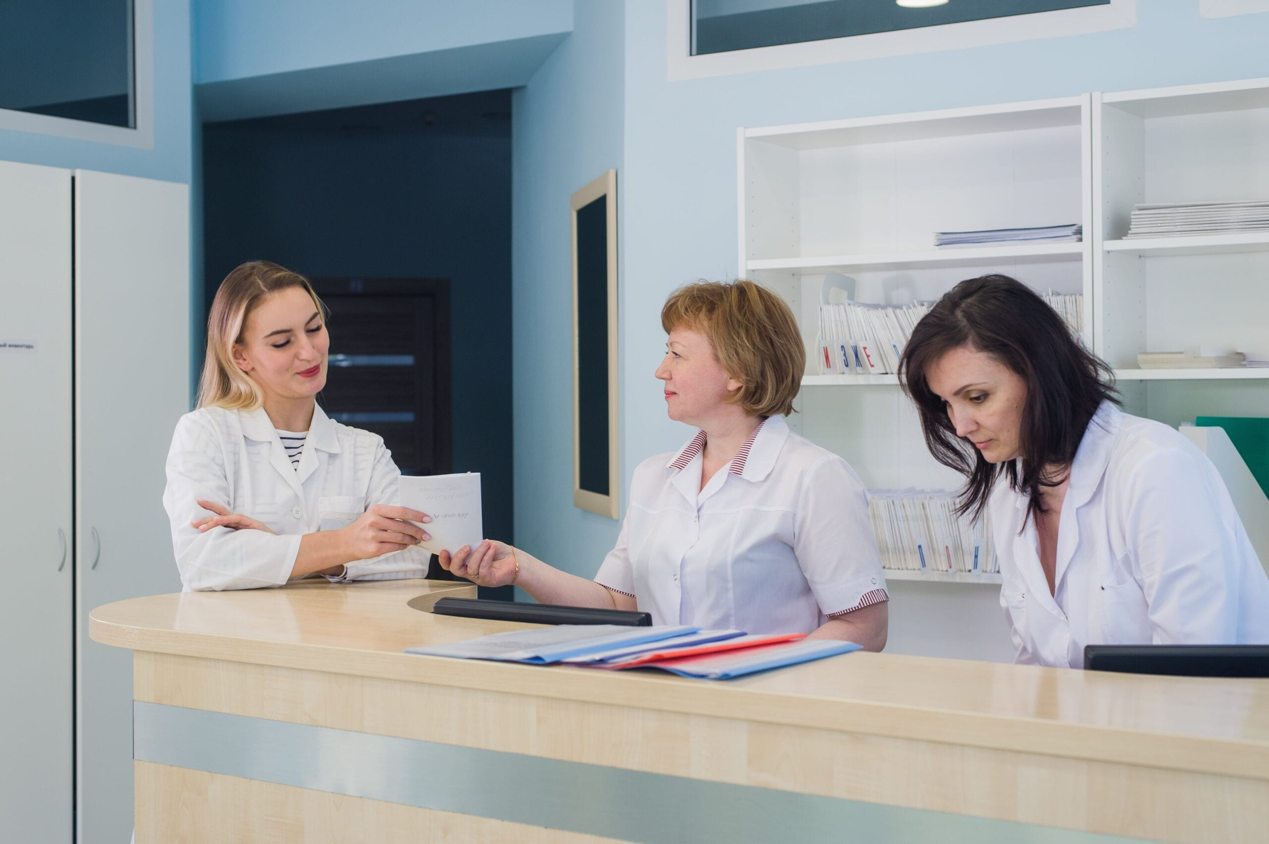 Medical Administration Courses